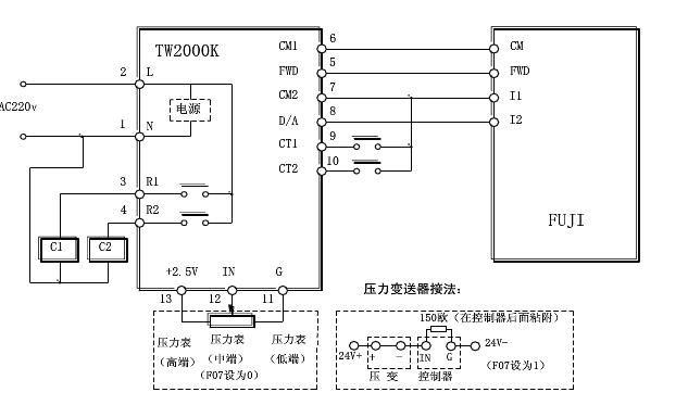 变频器恒压供水电路图和接线图